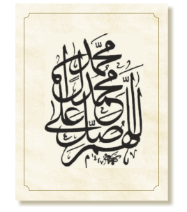 Diwan Naskh Font